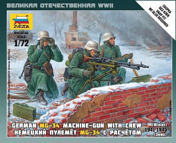 фото лего армии