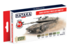 HTK-AS114 Israeli Defence Forces AFV Paint Set