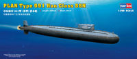 Chinese PLAN Type 091 Han Class Submarine SSN