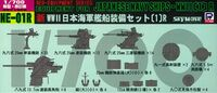 Neo Equipment parts for IJN Ships (I) Renewal Version - Image 1