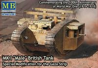 "MK I ""Male"" British Tank, Special Modification for the Gaza Strip"