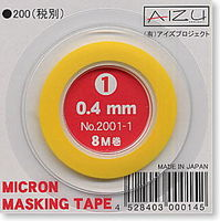 Micron Masking Tape (0.4mm) (Material)