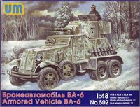 Soviet Armored Vehicle BA-6 - Image 1