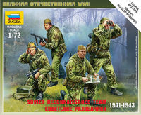 Soviet Reconnaissance Team (1941-1943) Art of Tactic series - Image 1