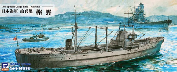 IJN Special cargo ship KASHINO (with 46cm turret) - Image 1