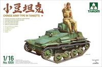 Chinese Army Type 94 Tankette