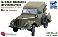 GAZ-69 Anti-Tank Vehicle 2P26 Baby Carriage