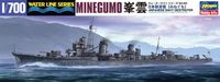 49464 IJN Destroyer Minegumo