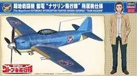 "52200 The Magnificent Kotobuki Kawanishi N1K1-J Shiden ""Team Nazarin"""