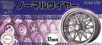 Wheel Series No.14 Normal Wire Silver Type 17-inch - Image 1