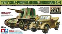 IJA Type 1 75mm Self Propelled Gun & Kurogane 4x4 Set