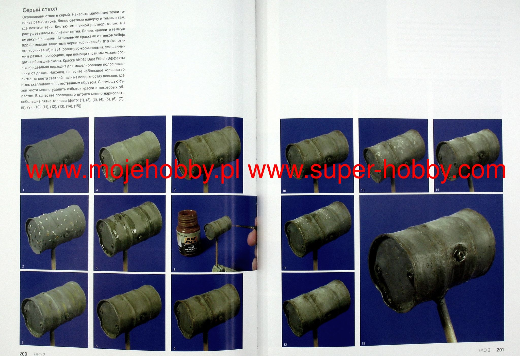 ak interactive faq 2 pdf