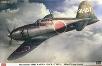 "Mitsubishi J2M2 Interceptor Aircraft Raiden Model 11 ""381st Flying Group"""