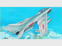 Shenyang FT-6 Trainer (Chinese version of the MiG-19) - Image 1
