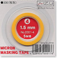 Micron Masking Tape 1.5mm (Material)