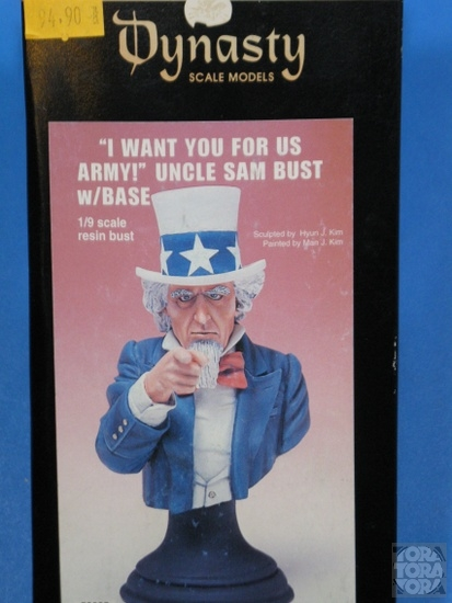"""I Want You For US Army"" - Image 1"