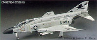 F-4J with one piece canopy - Image 1