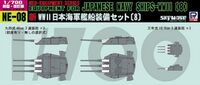 Neo Equipment parts for IJN Ships (VIII) - Image 1