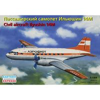 Civil aircraft Ilyushin 14M