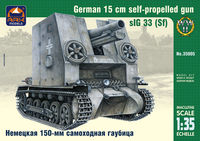 """Bison"" sIG 33 (Sf) German 15 cm self-propelled infantry gun - Image 1"