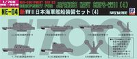 Neo Equipment parts for IJN Ships (IV) - Image 1