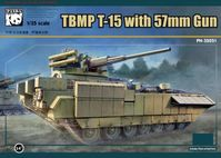 TBMP T-15 with 57mm Gun - Image 1