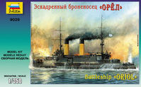Oriol Russian Imperial Fleet Battleship - Image 1