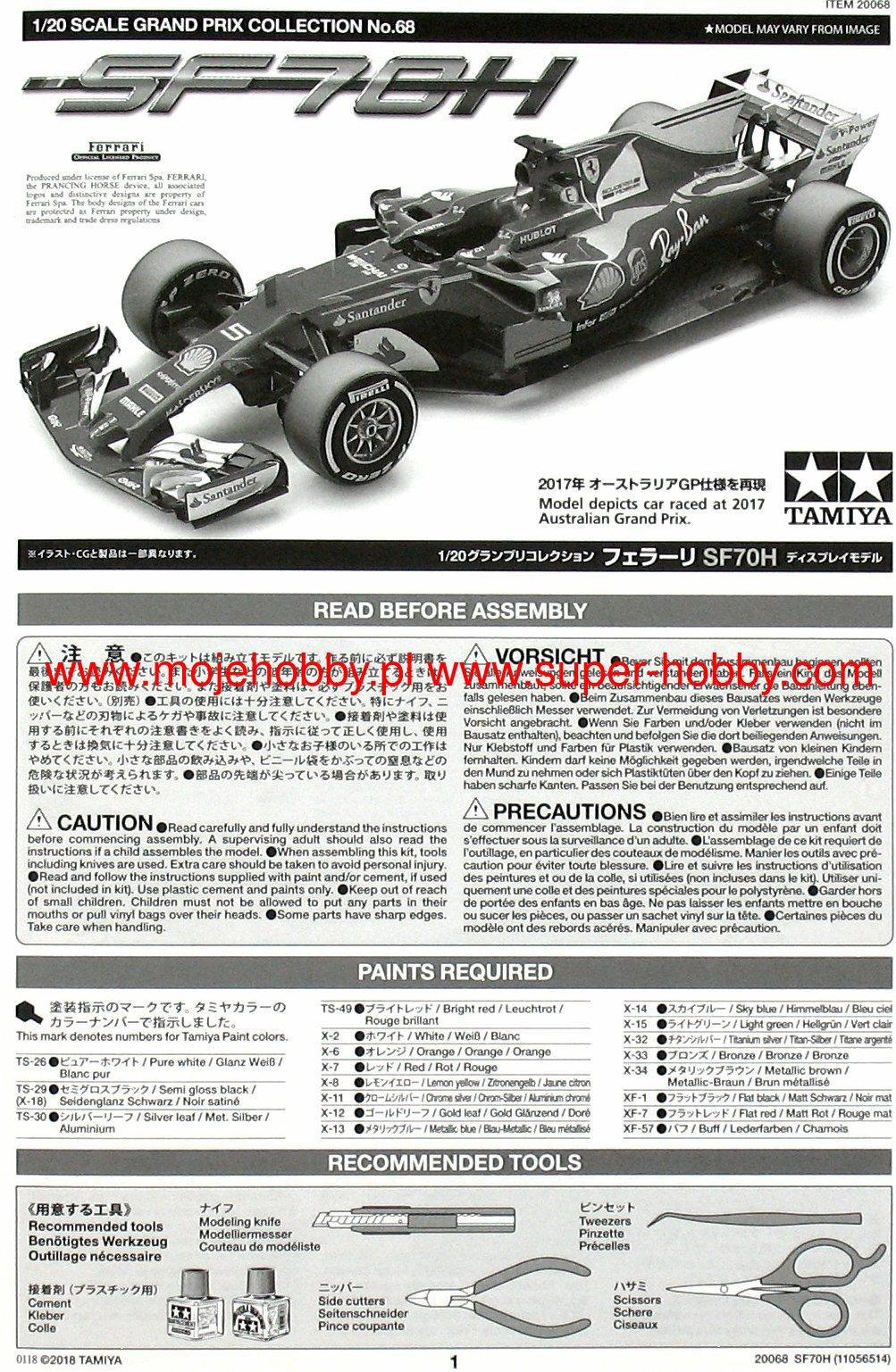 Ferrari sf70h grand prix collection tamiya 20068 for Catalogo grand prix