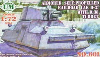 Armoured Self Propelled Railroad Car D-37 with D-38 Turret