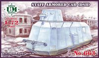 Staff Armored car ( DSH )