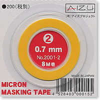 Micron Masking Tape (0.7mm) (Material)