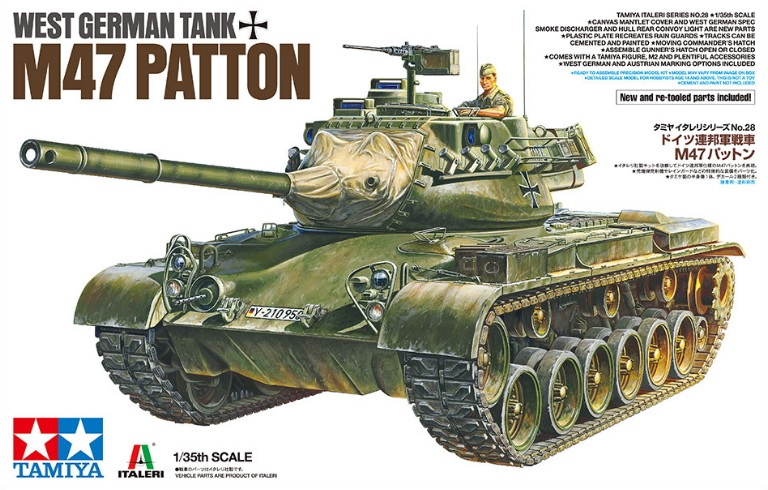 West German Tank M47 Patton - Image 1